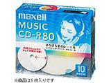CDRA80WP.5S (音楽用CD-R/80分/5枚/インクジェットプリンタ対応)