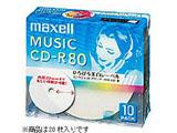 CDRA80WP.20S (音楽用CD-R/80分/20枚/インクジェットプリンタ対応/ホワイト)