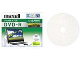 【在庫限り】 1〜16倍速対応 データ用DVD-Rメディア CPRM対応 (4.7GB・10枚) DRD47WPD.10S