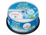 音楽用CD-R 80分/30枚【インクジェットプリンタ対応】【ホワイト】CDRA80WP.30SP
