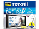 【在庫限り】 DM120WPB.5S 録画用DVD-RAM(3倍速対応/CPRM対応/4.7GB/5枚)