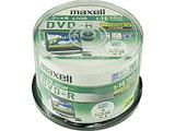 1-16倍速対応 データ用CPRM対応DVD-Rメディア (4.7GB・50枚) DRD47WPD.50SP