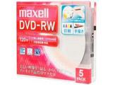 録画用DVD-RW 1〜2倍速 5枚 120分(標準モード)/片面4.7GB 【インクジェットプリンター対応】 DW120WPA.5S