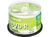 データ用 DVD-R 1-16倍速対応 インクジェットプリンター対応 ひろびろホワイトレーベル 4.7GB スピンドルケース 50枚