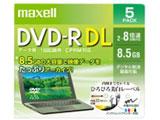 2-8倍速対応 データ用DVD-R DLメディア CPRM対応 (8.5GB・5枚) DRD85WPE.5S