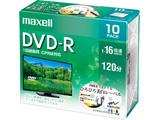 録画用DVD-R 1〜16倍速 10枚 120分(標準モード)/片面4.7GB CPRM対応 【インクジェットプリンター対応】 DRD120WPE.10S