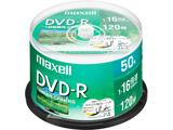 録画用DVD-R 1〜16倍速 50枚 120分(標準モード)/片面4.7GB CPRM対応 【インクジェットプリンター対応】 DRD120WPE.50SP