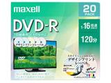 録画用DVD-R 1-16倍速対応(CPRM対応) インクジェットプリンター対応 デザインプリントレーベル 120分 20枚 DRD120PME.20S