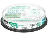 録画用DVD-Rホワイトディスク(CPRM対応) 16倍速10枚スピンドルパック DRD120PWE.10SP
