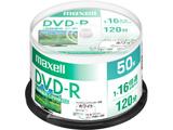 録画用DVD-R 1〜16倍速 50枚 120分(標準モード)/片面4.7GB 【インクジェットプリンター対応】 DRD120PWE.50SP
