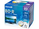 録画用BD-R 1〜4倍速 20枚 130分/1層25GB 【インクジェットプリンター対応】 BRV25WPE.20S