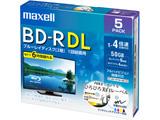 録画用BD-R DL 1〜4倍速 5枚 260分/2層50GB 【インクジェットプリンター対応】 BRV50WPE.5S