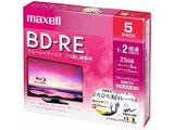 録画用BD-RE ホワイトディスク 2倍速5枚パック BEV25WPE.5S