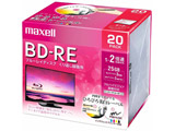 BEV25WPE.20S 録画用BD-RE ホワイト [20枚 /25GB /インクジェットプリンター対応]