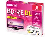 録画用BD-RE DL 1〜2倍速 5枚 260分/2層50GB 【インクジェットプリンター対応】 BEV50WPE.5S