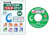 CD-TCL(S)(マルチCDレンズクリーナー 乾式トールケースタイプ/DVD・PC兼用)