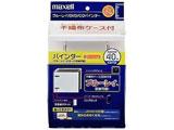 ブルーレイディスク/DVD/CDバインダー 2穴リング式 不織布20枚入り(クリア/両面収納/ディスク40枚収納可能) BIBD-40CR