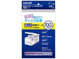 組立式ブルーレイ/DVD/CD収納ケース(ホワイト・1個) BOBD-WH