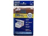 組立式ブルーレイディスク/DVD/CD収納ケース(ブラウン/ディスク100枚収納可能) BOBD-BR