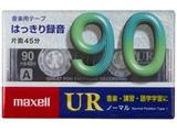 カセットテープ 90分 1巻入り UR-90M