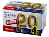 カセットテープ 20分 4巻入り UR-20M 4P
