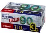 【在庫限り】 カセットテープ 90分 3巻入り UR-90M 3P