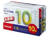 カセットテープ 10分 10巻入り UR-10M 10P