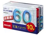 カセットテープ 60分 10巻入り UR-60M 10P