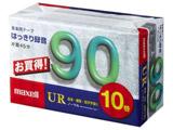 カセットテープ 90分 10巻入り UR-90M 10P