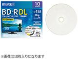 録画用BD-R 1-4倍速 50GB 20枚 BRV50WPE.20S ホワイト
