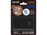 MPCCW10000BKBC モバイルバッテリー [10050mAh /2ポート /充電タイプ]【ビックカメラグループオリジナル】