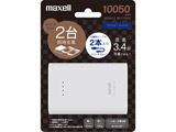 MPC-CW10000WHBC USBモバイルバッテリー[10050mAh/2ポート/ホワイト]【ビックカメラグループオリジナル】