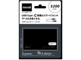 MPC-CW5200PTYC モバイルバッテリー ブラック [5200mAh /2ポート /microUSB /USB-C /充電タイプ]