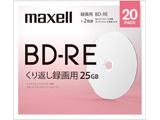 録画用ブルーレイディスク BD-RE20枚パック BEV25WPE.20SBC