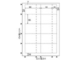 BX02S ミニチケット名刺 (A4/10面/8シート)
