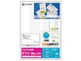 BX06 ビジネス名刺(厚みしっかり/A4/10面/100シート)