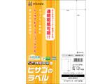 ELM001 (エコノミーラベル/ノーカット/A4サイズ/100シート)