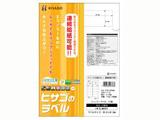 ELM007(用紙/ラベルシール用/各種プリンタ兼用/リサイクル可能/連続給紙可/A4/1シート12面/100枚入)