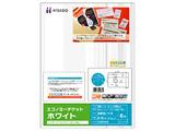 EBX04S エコノミーチケット(ホワイト/A4サイズ:6面/20シート:120チケット)