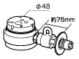 食器洗い乾燥機用 分岐水栓 CB-SSH8