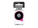 PANASONIC LR43P (アルカリボタン電池)