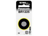 【コイン形リチウム電池】 BR1225(1個入り)