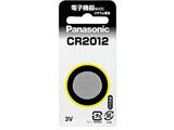【コイン形リチウム電池】 CR2012 (1個入り)