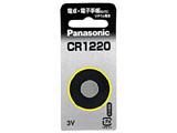 【コイン形リチウム電池】 CR1220P [3V/1個入り]