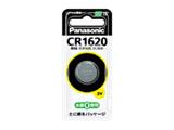 【コイン形リチウム電池】 CR1620