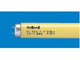 FL40SYF(純黄色) カラード蛍光灯 スタータ形 40形