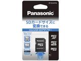 microSD-SDアダプター RP-SDADP02