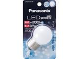 LDG1DGW LED装飾電球 0.9W(昼光色相当)