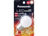 LDG1LGW LED装飾電球 (電球色相当)