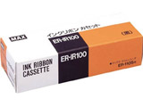 タイムレコーダー用リボンカセット ER-IR100